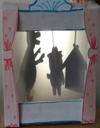 그림자극장-아기돼지삼형제