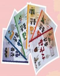 꿈틀한국사1~6권세트