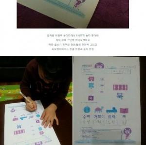 온라인 프린트 학습지 반복 학습~!