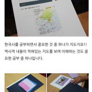 씨오쟁이 <북아트>로 만들며 배우는 한국사 수업을 해요