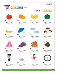 NEW 세이차트 색깔(말하는 벽그림) (세이펜 미포함)